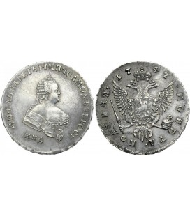 Полтина 1747 года