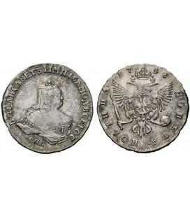 Полтина 1748 года