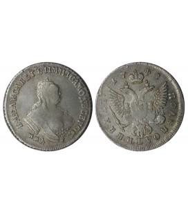 Полуполтинник 1748 года