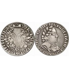 Полуполтинник 1702 года фото