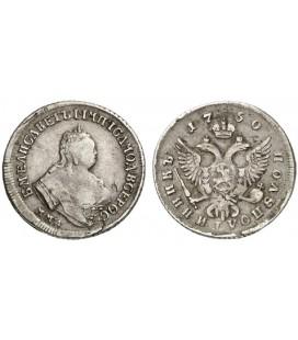 Полуполтинник 1750 года