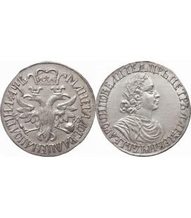 Полтина 1702 года фото