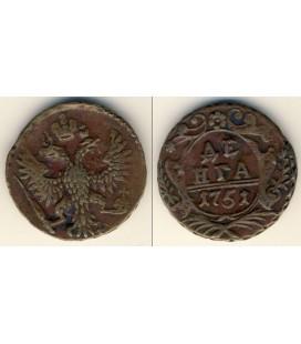 Денга 1751 года