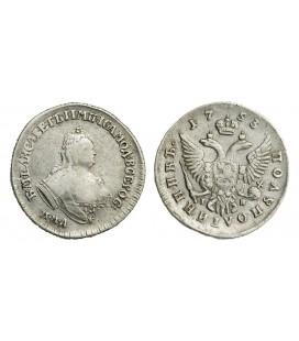 Полуполтинник 1753 года