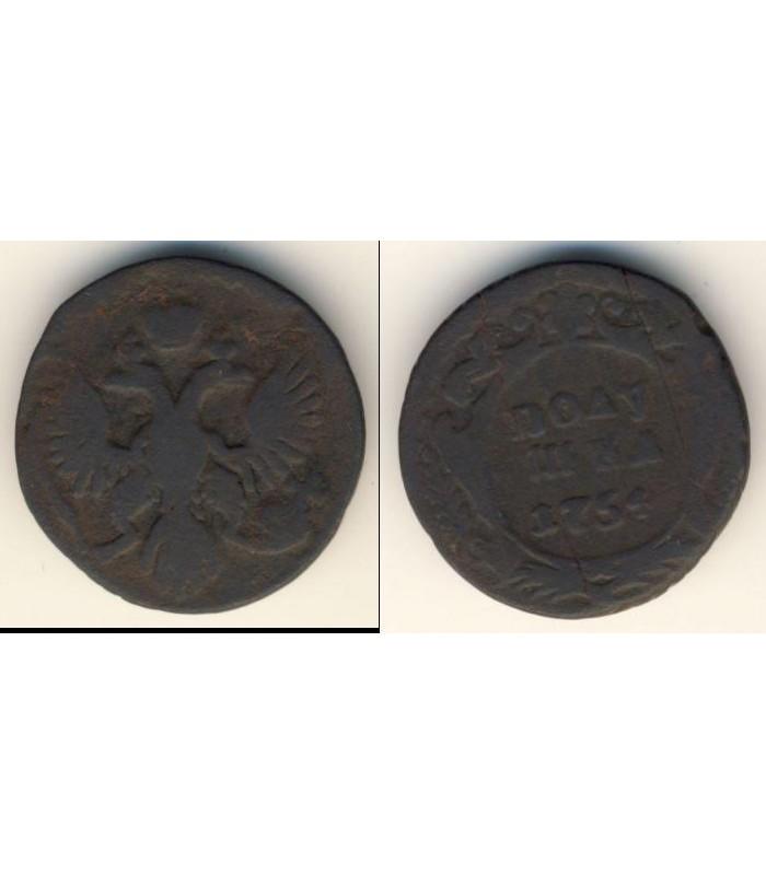 1 рубль 1751 года (