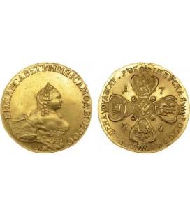 5 рублей 1755 года