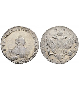 1 рубль 1755 года