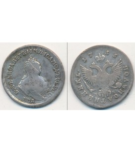 Полуполтинник 1755 года