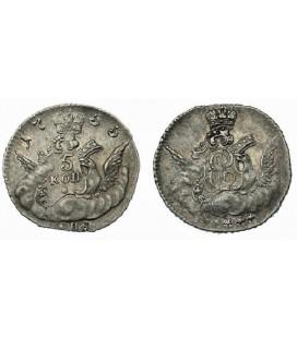 5 копеек 1755 года серебро