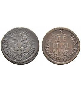 Денга (1/2 копейки) 1702 года