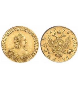 1 рубль 1756 года золото