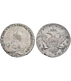 1 рубль 1756 года серебро