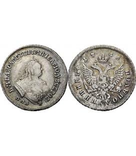 Полуполтинник 1756 года
