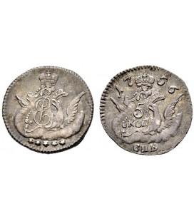 5 копеек 1756 года серебро