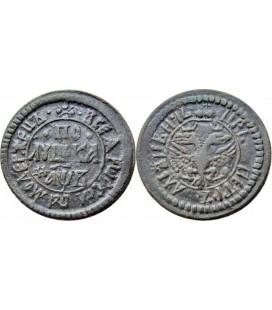 Полушка (1/4 копейки) 1702 года