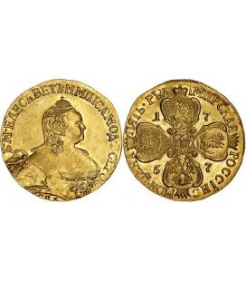 5 рублей 1757 года