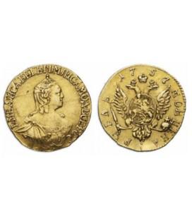 1 рубль 1757 года золото