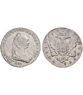 1 рубль 1757 года серебро