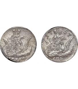 5 копеек 1757 года серебро