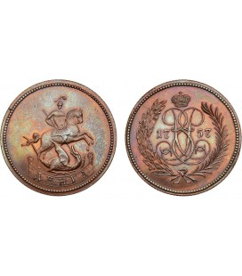 Денга 1757 года