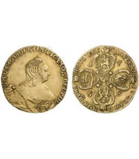 5 рублей 1758 года