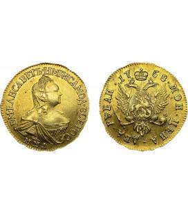 2 рубля 1758 года