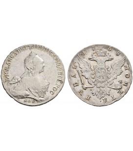 1 рубль 1758 года серебро