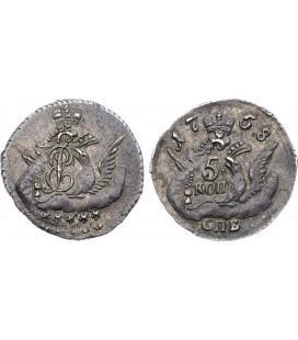 5 копеек 1758 года серебро