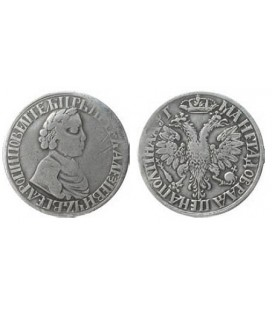 Полтина 1703 года