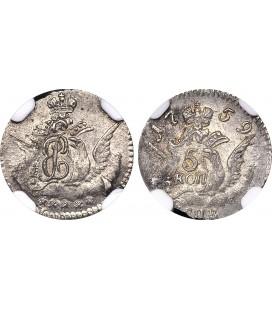 5 копеек 1759 года серебро
