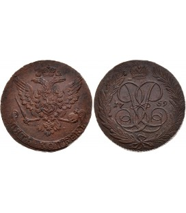 5 копеек 1759 года медь