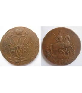 1 копейка 1760 года