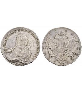 1 рубль 1761 года