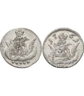 5 копеек 1761 года серебро