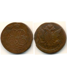 5 копеек 1785 года км (регулярный выпуск) - российская империя