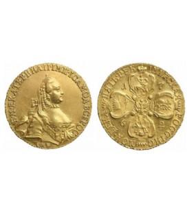 5 рублей 1762 года. Екатерина 2