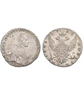Полтина 1763 года
