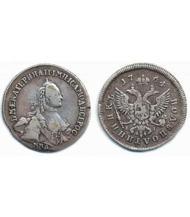 Полуполтинник 1764 года