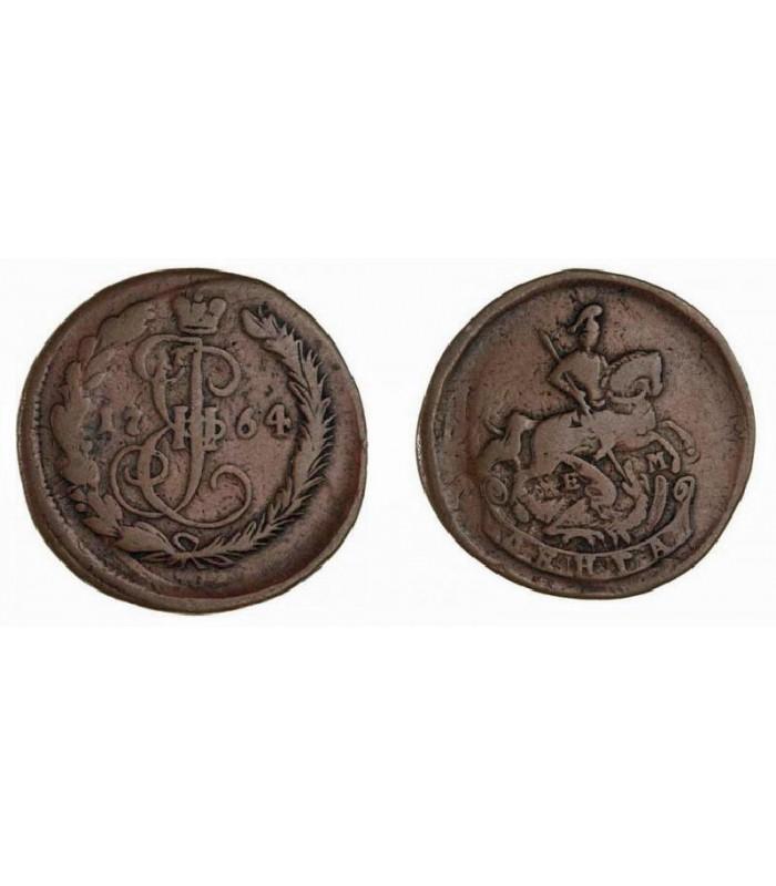 Денга 1764 года цена www mmint ru