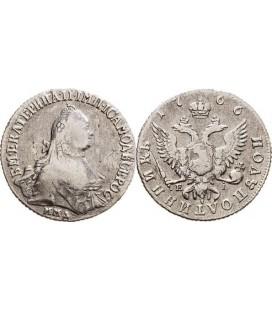 Полуполтинник 1766 года