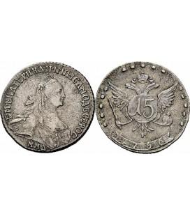 15 копеек 1766 года