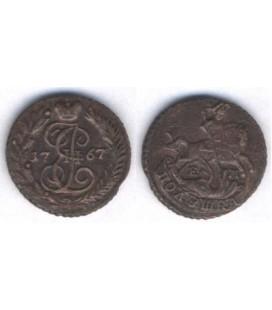 Полушка 1767 года