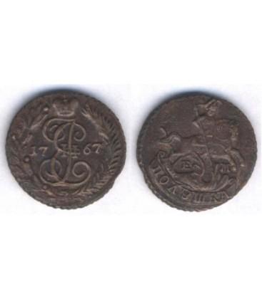 полушка 1771 года цена