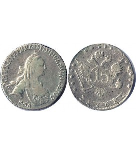 15 копеек 1768 года