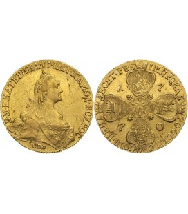 10 рублей 1770 года