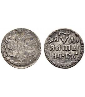 Алтын 1704 серебро