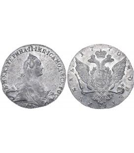 1 рубль 1770 года