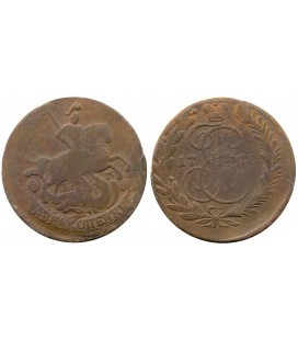 2 копейки 1770 года