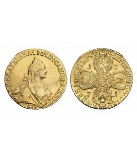 5 рублей 1771 года