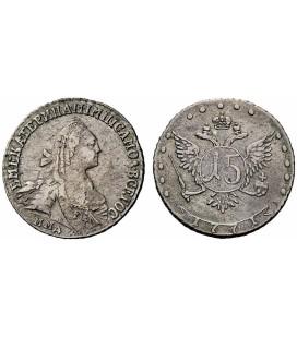 15 копеек 1771 года